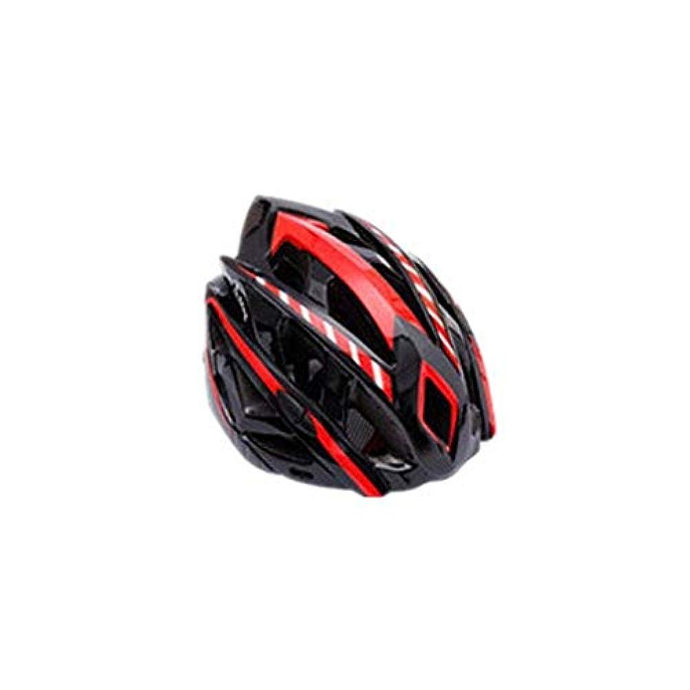 バングラデシュ言語ぐったりOkiiting ファッションスポーツ用ヘルメット自転車用ヘルメットオートバイ用ヘルメットサイクリング用アクセサリー耐摩耗性設定高密度素材屋外用サイクリング用自転車オートバイ うまく設計された (サイズ : M)