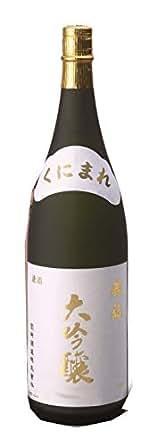 国稀 大吟醸 [ 日本酒 北海道 1800ml ]