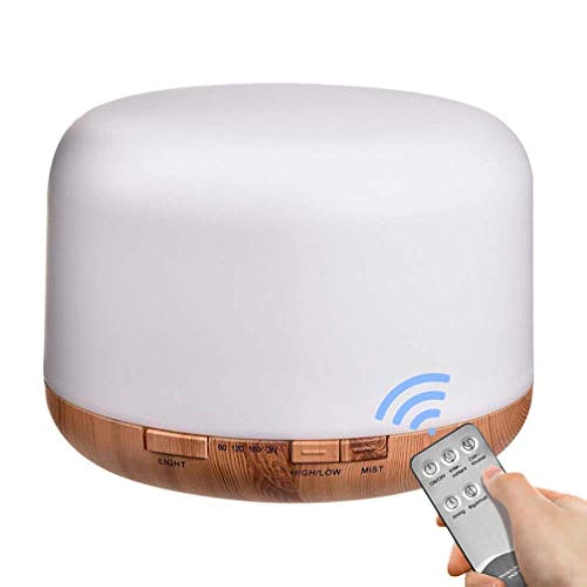 エレガント創始者スペースSUPVOX 1000ml Humidifier Ultrasonic Household Remote Control Silence Aromatherapy Diffuser Essential Oil Diffuser for Office Bedroom Home (JP Plug)