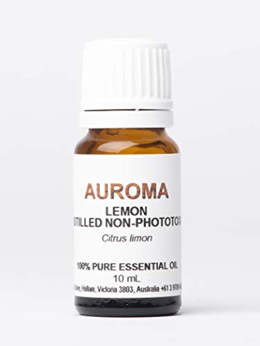 ヘビーいちゃつくレポートを書くAUROMA レモンディスティル(光毒性成分無し) 10ml