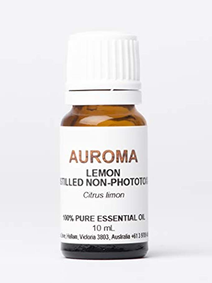 やりすぎ物足りない暖かくAUROMA レモンディスティル(光毒性成分無し) 10ml