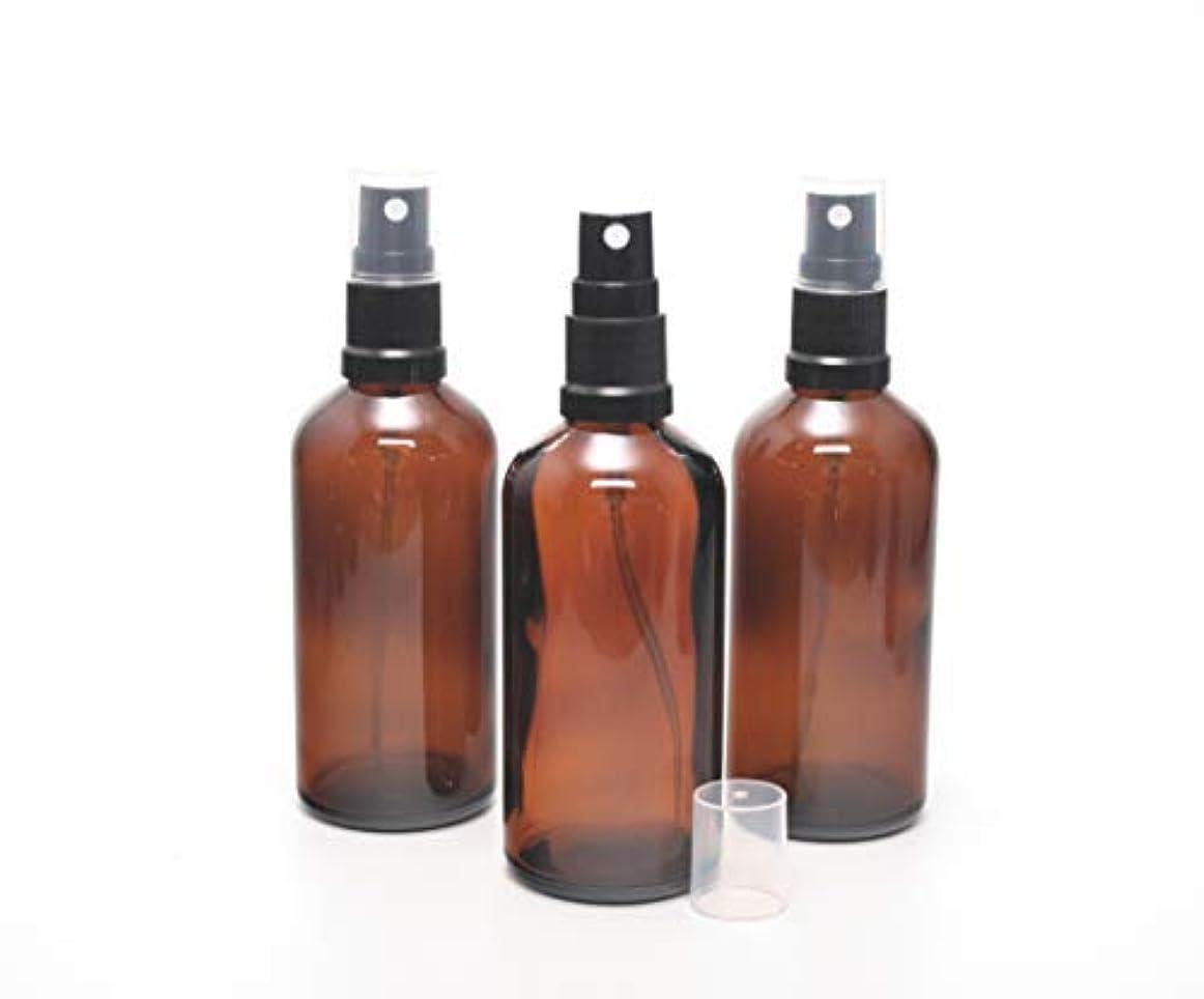 警察ドラム噴水遮光瓶 スプレーボトル (グラス/アトマイザー) 100ml / ブラックヘッド 3本セット【Cクラス 新品アウトレット商品 】 (アンバー)