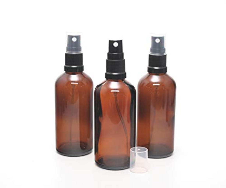 乳白ストレッチ差遮光瓶 スプレーボトル (グラス/アトマイザー) 100ml / ブラックヘッド 3本セット【Cクラス 新品アウトレット商品 】 (アンバー)