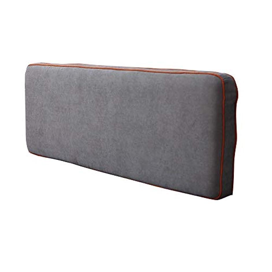モール伝染性ピグマリオンLIANGLIANG クションベッドの背もたれ 読書用ベッドレスト枕 肌に優しい 通気性 環境を守ること、 4色 (Color : A, Size : 160CM)