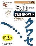 OWNER(オーナー) 超段差クワセ フック 1-0.4 釣り針