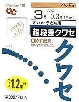 OWNER(オーナー) 超段差クワセ フック 3-0.3 釣り針