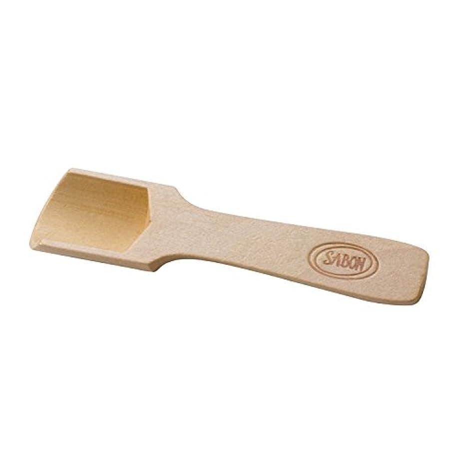 掃くめ言葉リーン【SABON(サボン)】Wooden Scoop ウッド スクープ