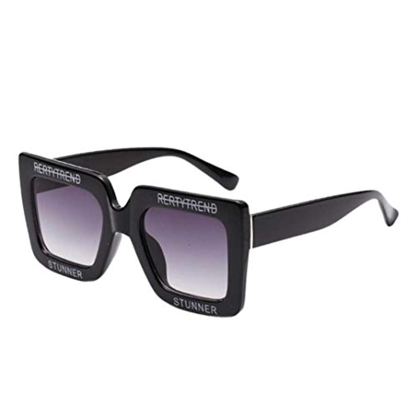 一節挑むセクタHPYOD HOME ファッション女性ビッグボックスフレームフレームシェードサングラス統合されたUVメガネ