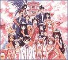 赤松健・オール美少女カレンダー 2003
