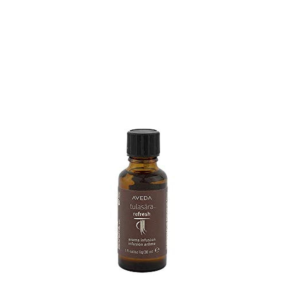 自分自身木製海外アヴェダ Tulasara Refresh Aroma Infusion (Professional Product) 30ml/1oz並行輸入品