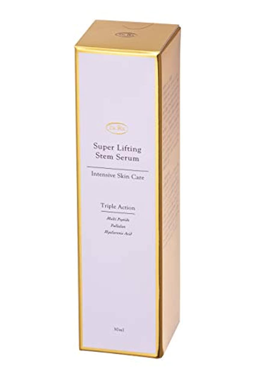 通訳ボックス革新【Dr.Rx】Super Lifting Stem Serum 30ml