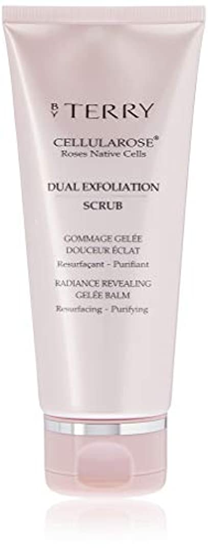 アラブサラボダウンタウンアロングバイテリー Cellularose Dual Exfoliation Scrub 100g/3.5oz並行輸入品