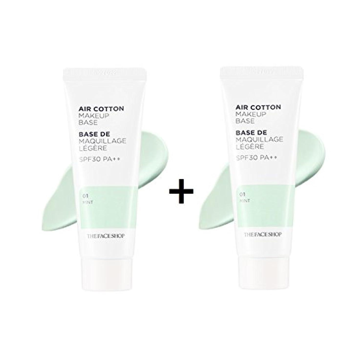 プラスチックスツール申込みザ·フェイスショップ The Face Shop エアコットン メーキャップ ベース 40ml(01 ミント x 2本) The Face Shop air Cotton Makeup Base 40ml(01 Mint...