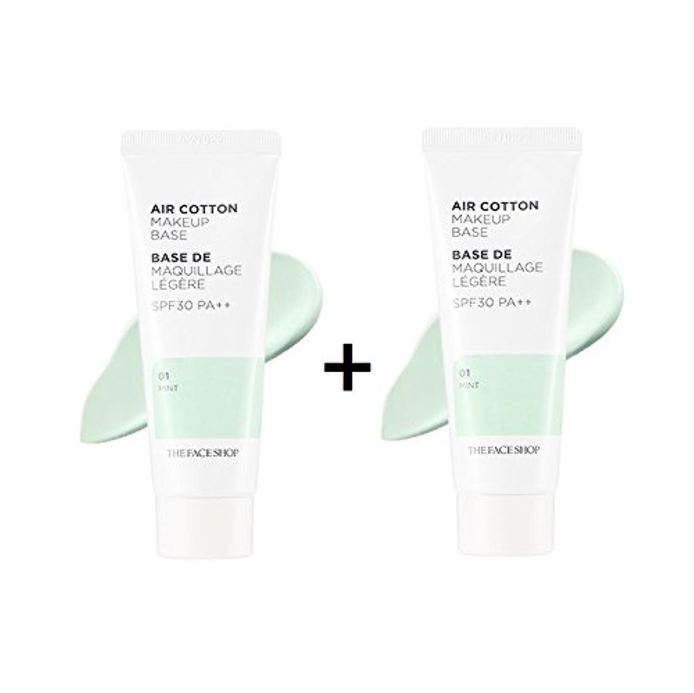 ザ·フェイスショップ The Face Shop エアコットン メーキャップ ベース 40ml(01 ミント x 2本) The Face Shop air Cotton Makeup Base 40ml(01 Mint...