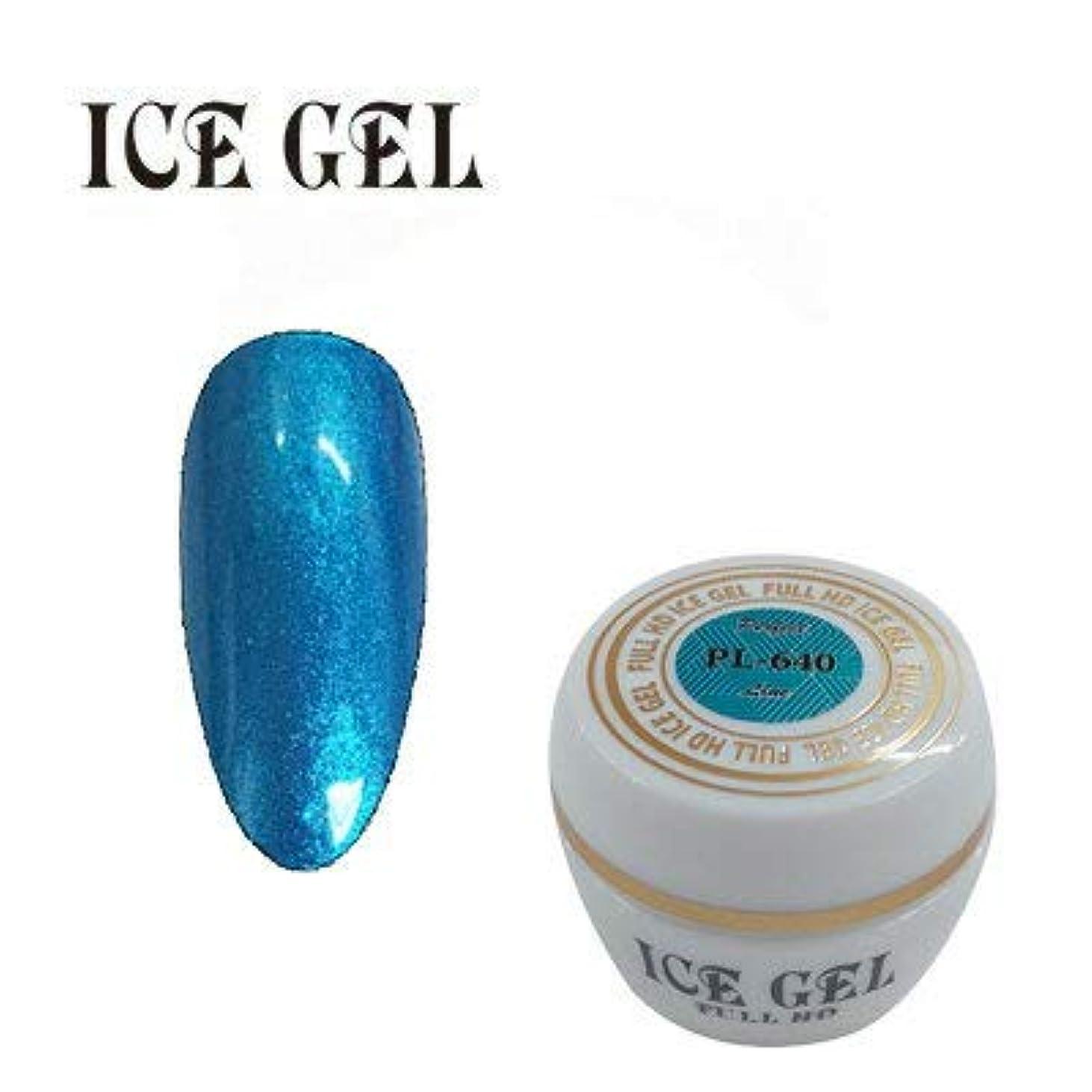 水を飲む剃るアリーナアイスジェル カラージェル パーフェクトライン PL-640 3g