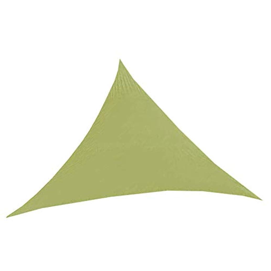 り意識的計り知れないガーデントライアングルサンシェードセイル、防水防風オックスフォードポリエステル布薄95%シェーディング率、UVブロックパティオ屋外バーベキューエリアパーティー2×2×2mアーミーグリーンオーニング,ArmyGreen,6.5X6.5X6.5m