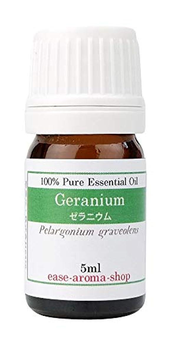 特に誇り邪魔ease アロマオイル エッセンシャルオイル ゼラニウム 5ml AEAJ認定精油