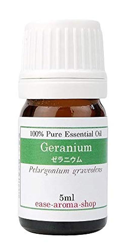 思慮のない根拠吐くease アロマオイル エッセンシャルオイル ゼラニウム 5ml AEAJ認定精油
