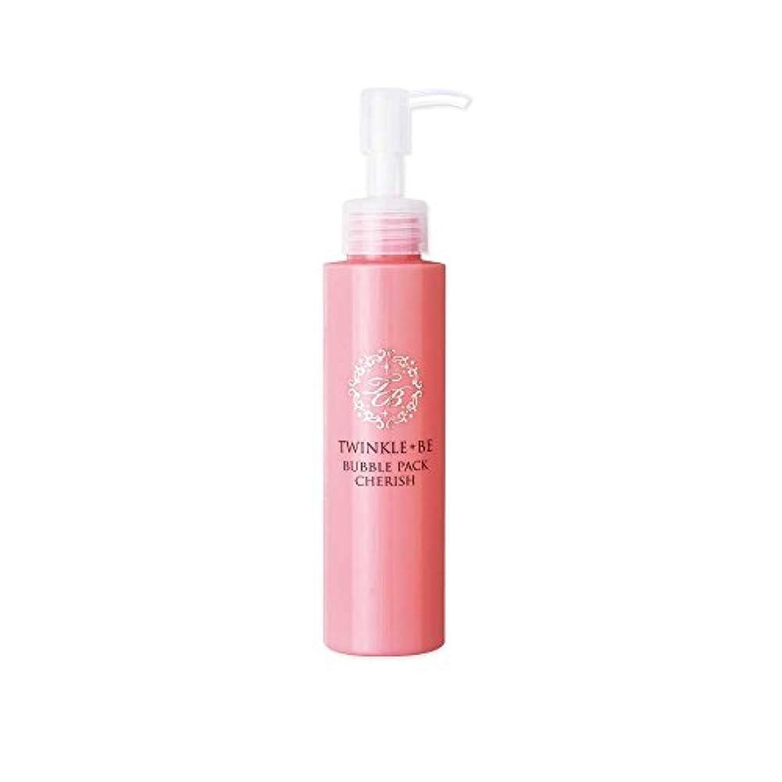 サスペンション材料命令BeGarden(ビーガーデン) 酸素パック バブルパックチェリッシュ (ピーリング クリーニング パック) 1本 日本製 チェリーブロッサムの香り