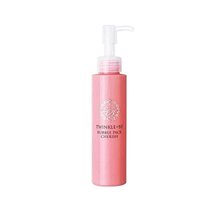 雨症候群の配列BeGarden(ビーガーデン) 酸素パック バブルパックチェリッシュ (ピーリング クリーニング パック) 1本 日本製 チェリーブロッサムの香り