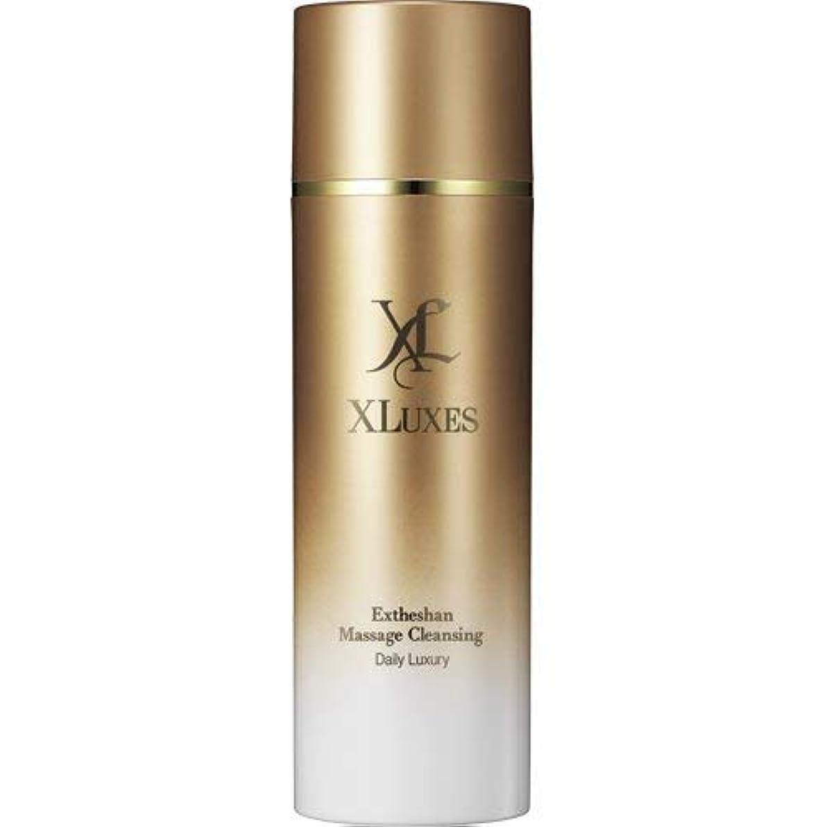 和解するフィードオン風が強いXLUXES クレンジング [ヒト幹細胞 培養液配合] エグゼティシャン マッサージクレンジング (ダマスクローズの香り) メイク落とし