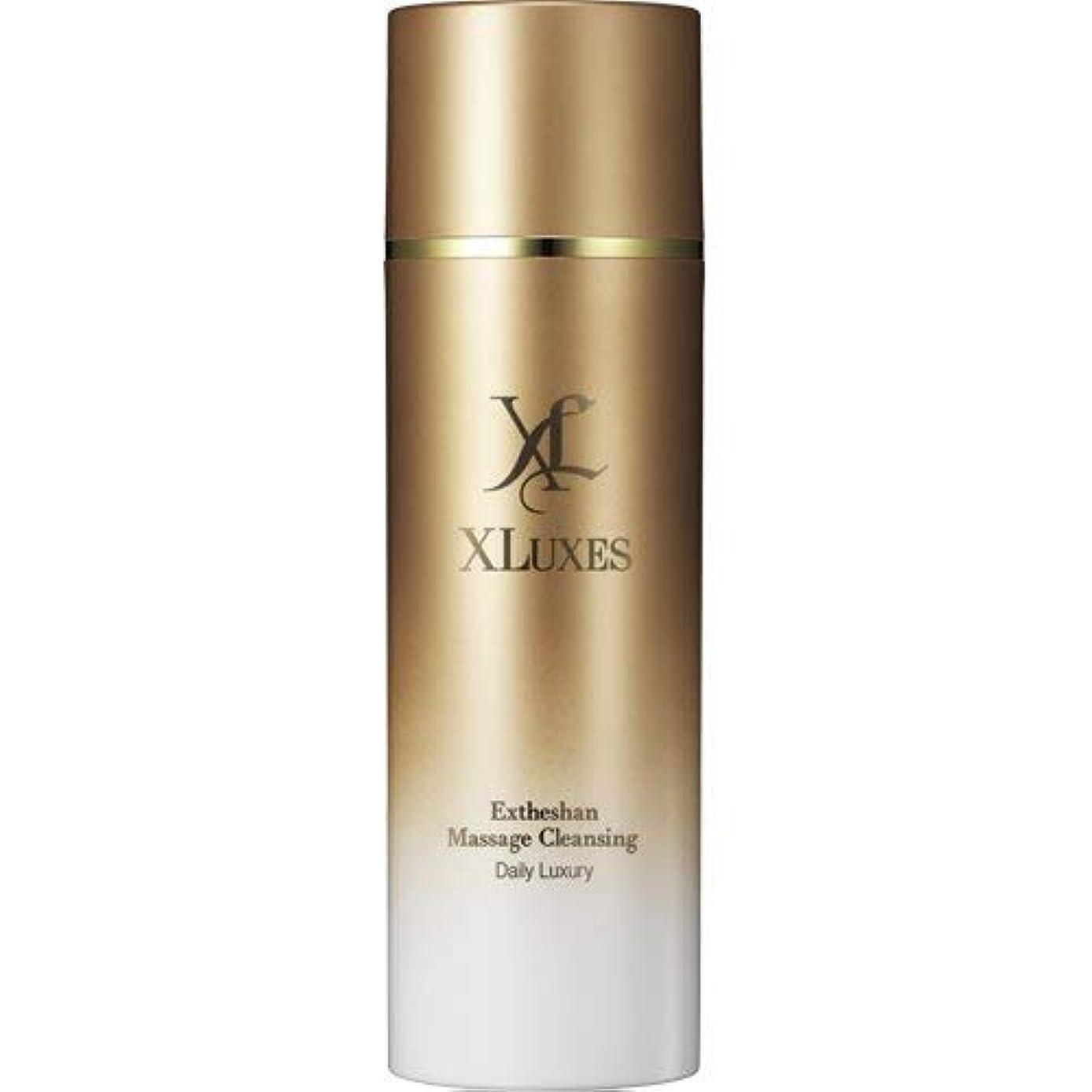 骨の折れる反応するそばにXLUXES クレンジング [ヒト幹細胞 培養液配合] エグゼティシャン マッサージクレンジング (ダマスクローズの香り) メイク落とし