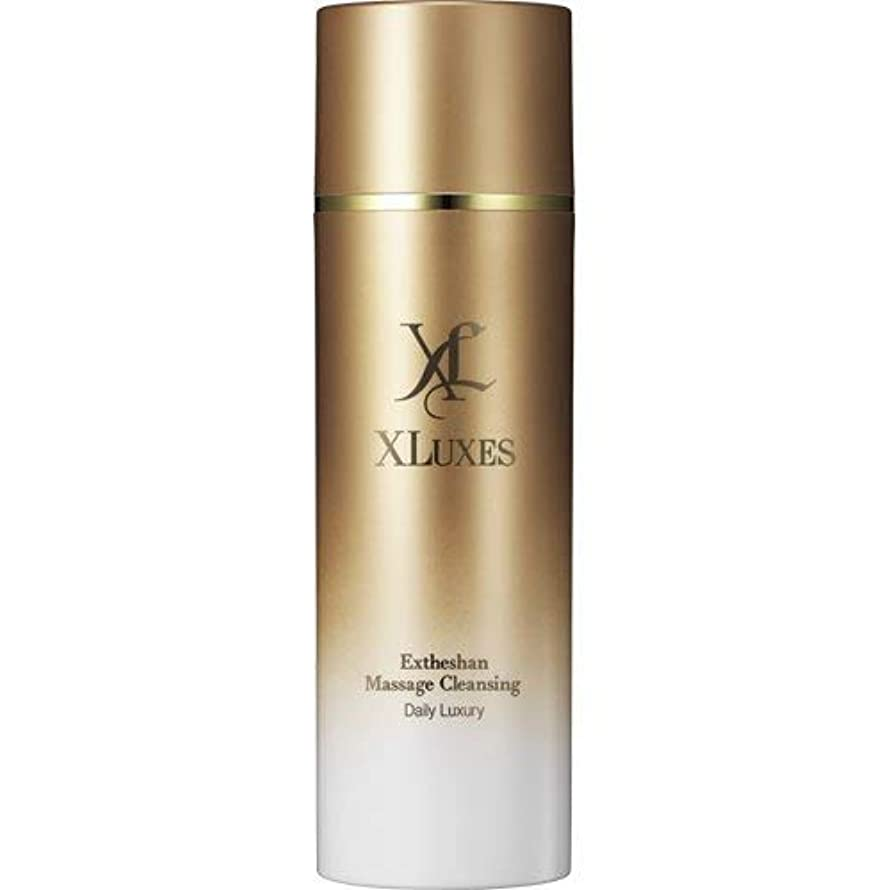 ぺディカブキャンバス値XLUXES クレンジング [ヒト幹細胞 培養液配合] エグゼティシャン マッサージクレンジング (ダマスクローズの香り) メイク落とし