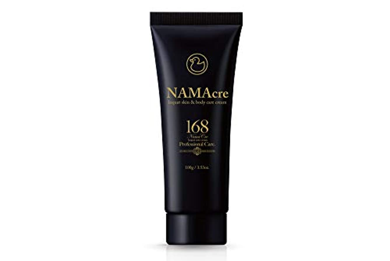 省略スクラッチ眠るINNER COSMETICS JAPAN NAMAcre ボディクリーム 100g