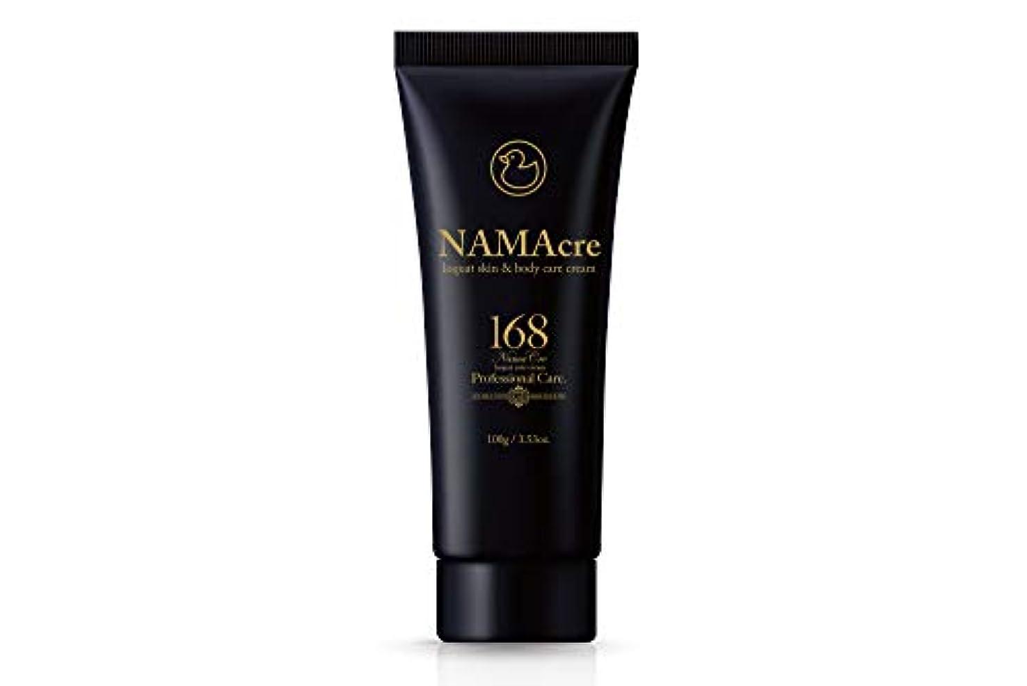 フルーツ法律により入口INNER COSMETICS JAPAN NAMAcre ボディクリーム 100g