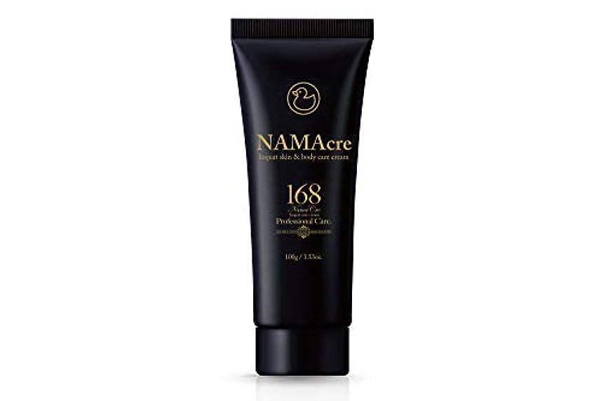 満了分離するパパINNER COSMETICS JAPAN NAMAcre ボディクリーム 100g