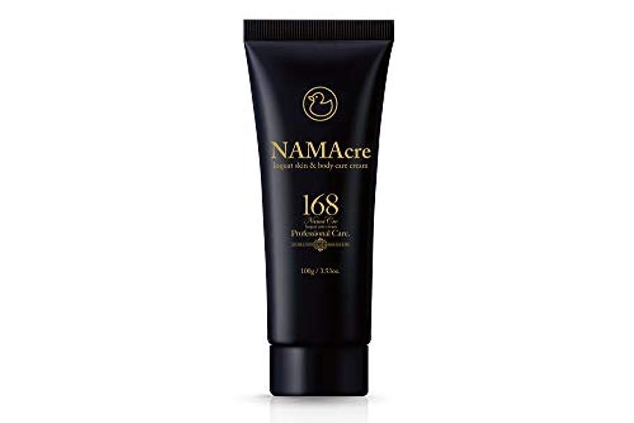 フィクション勝つオプションINNER COSMETICS JAPAN NAMAcre ボディクリーム 100g