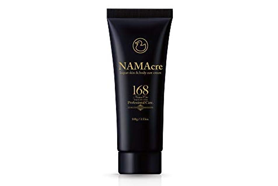 不名誉な泣くナチュラINNER COSMETICS JAPAN NAMAcre ボディクリーム 100g
