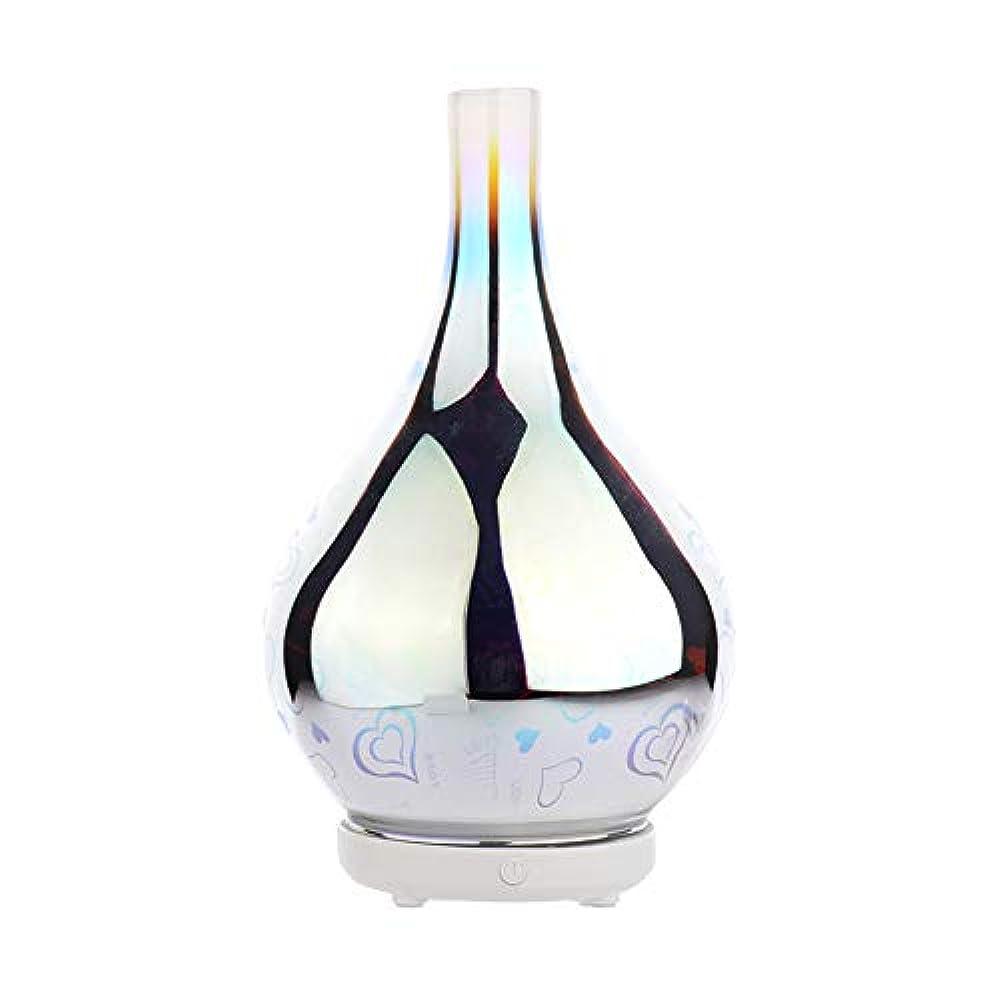 望ましい汚れるひどくDC 二色 3Dガラス夜ライトアロマテラピーマシン 精油の拡散器 香りのアロマセラピー アロマセラピーディフューザー