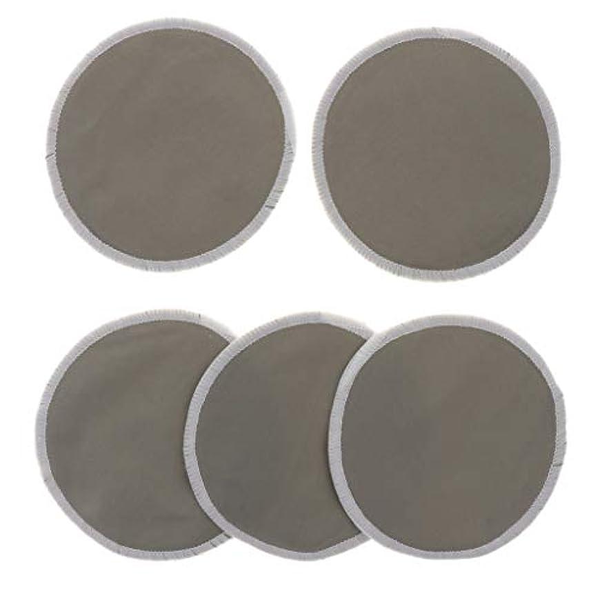 見分ける柔和候補者胸パッド クレンジングシート メイク落とし用 竹繊維 円形 12cm 吸収性 再使用可能 5個 全5色 - グレー