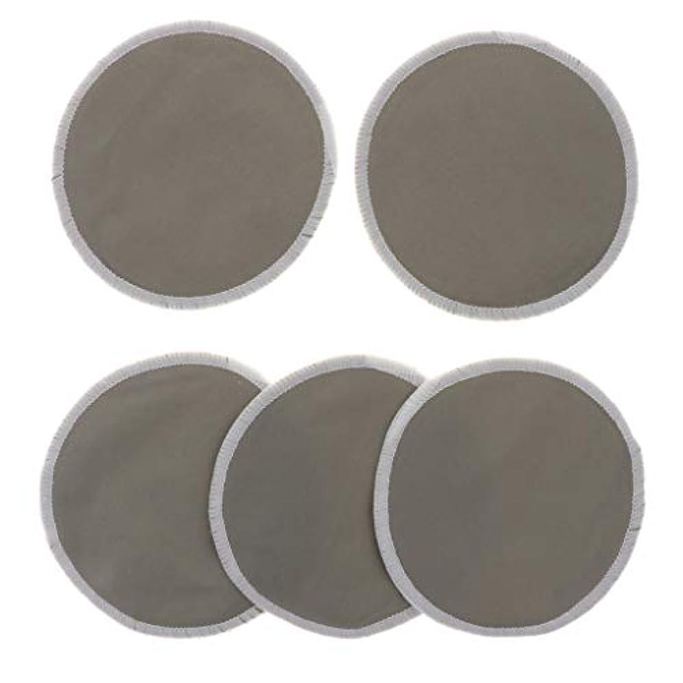 フェミニン物質ピアCUTICATE 胸パッド クレンジングシート メイク落とし用 竹繊維 円形 12cm 吸収性 再使用可能 5個 全5色 - グレー