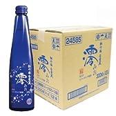 スパークリング日本酒 「澪」 300ml 12本入り 【翌日出荷可能品】