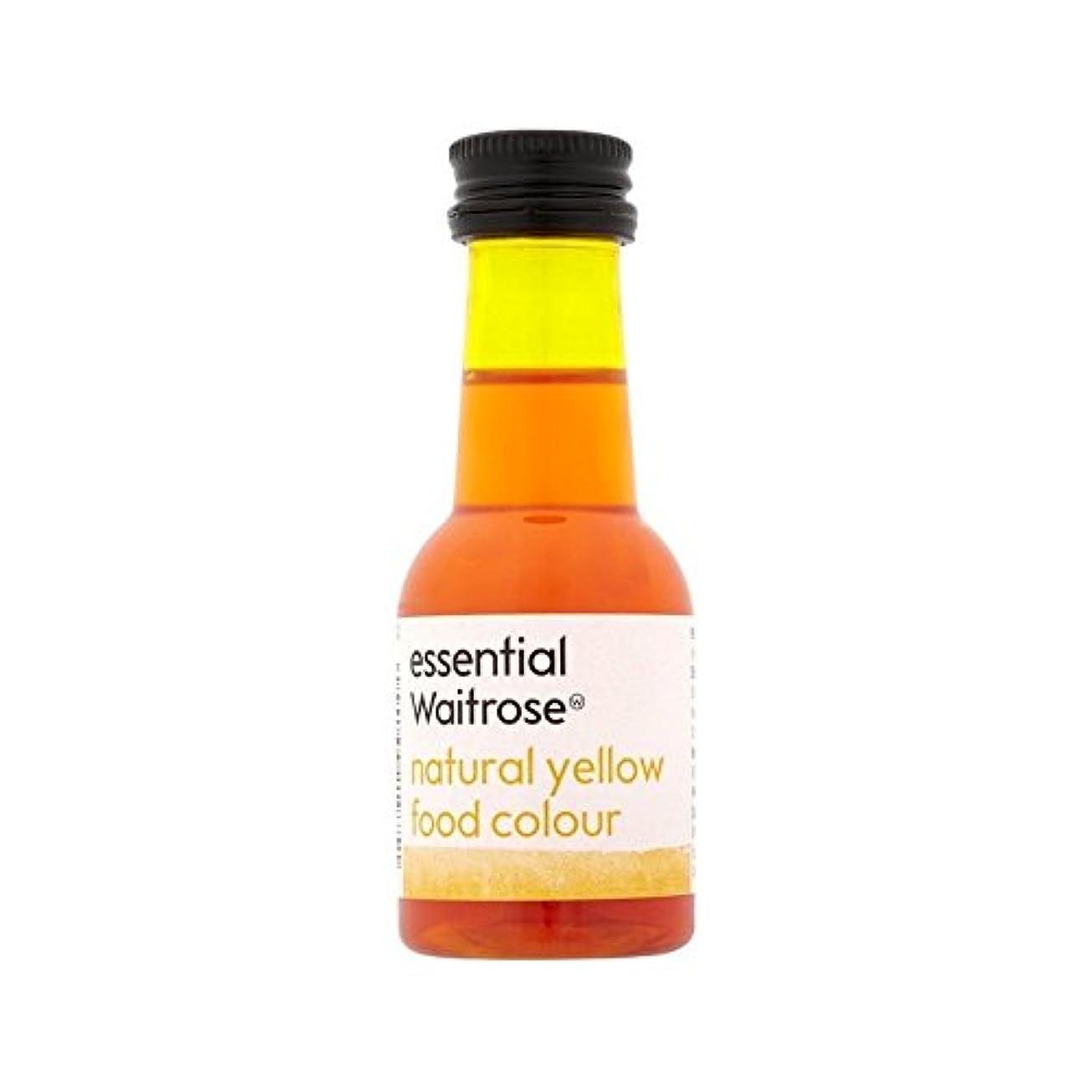 悲劇召喚するモナリザ自然な黄色の食品着色料不可欠38ミリリットル (Waitrose) (x 6) - Natural Yellow Food Colouring essential Waitrose 38ml (Pack of 6)