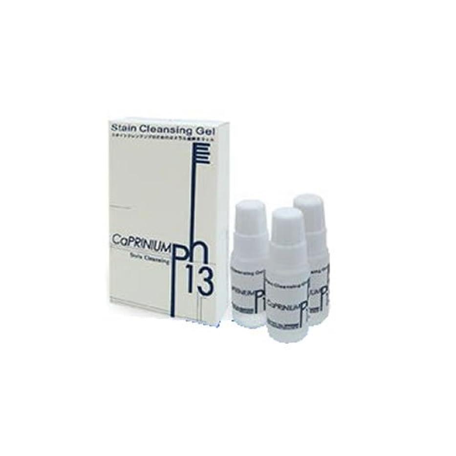 サーキットに行く十分です温度計カプリニウムサーティーンジェル(歯磨きジェル) 10g×3本セット