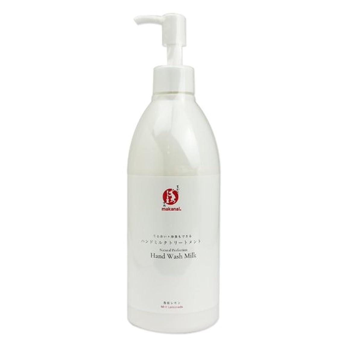 貯水池細菌地中海まかないこすめ ハンドミルクトリートメント(薄荷レモンの香り) 320g