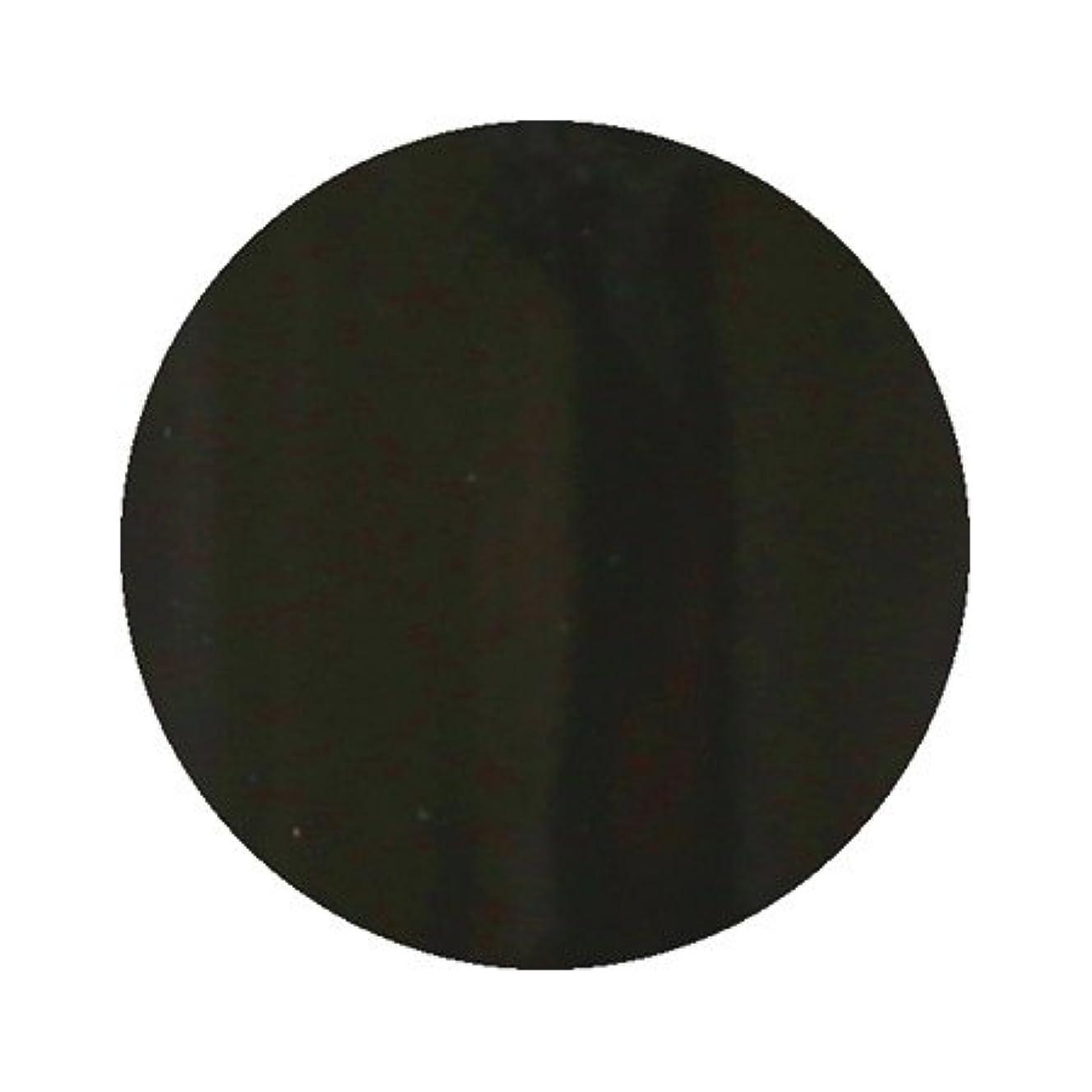 コイン匹敵します仮定パラポリッシュ ハイブリッドカラージェル MD14 ディープグリーン 7g