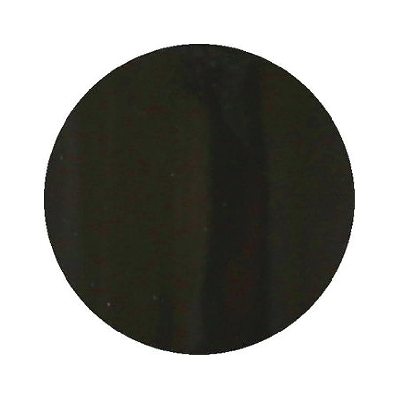 勇敢な擬人化ナサニエル区パラポリッシュ ハイブリッドカラージェル MD14 ディープグリーン 7g