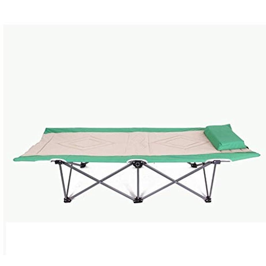 トンヘルメット減少ZAQXSW ランチベッドアウトドアハイキングキャンプ旅行用品アウトドアレジャー家具アウトドアベッド折りたたみベッド