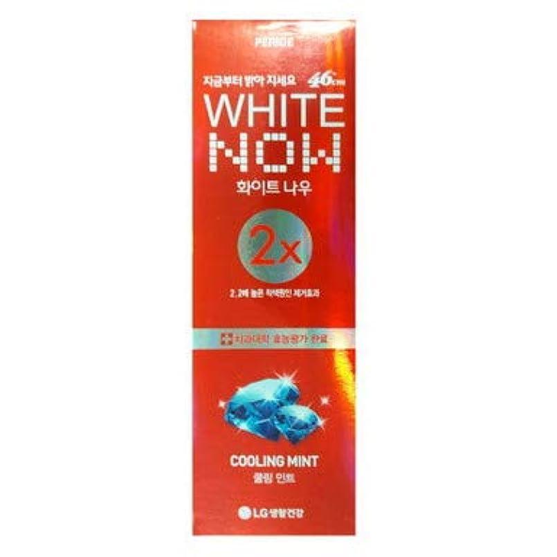 アプトタクシーブラシ【LG生活健康】 PERIOE 46cm ホワイトナウ クーリングミント2x 100g [並行輸入品]