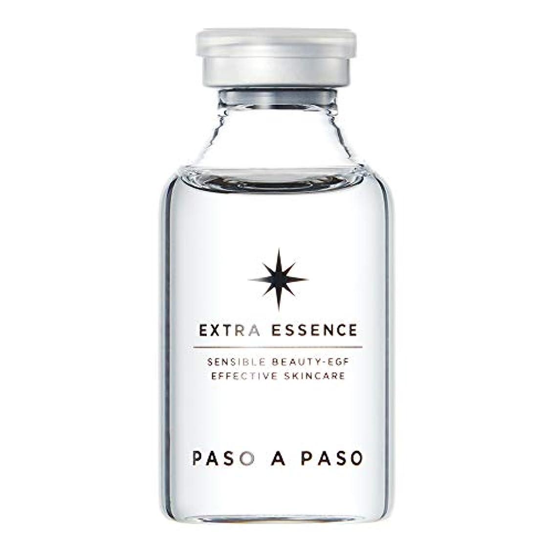 中に支払い断片PASO A PASO エクストラ エッセンス 30mL【EGF配合美容液】