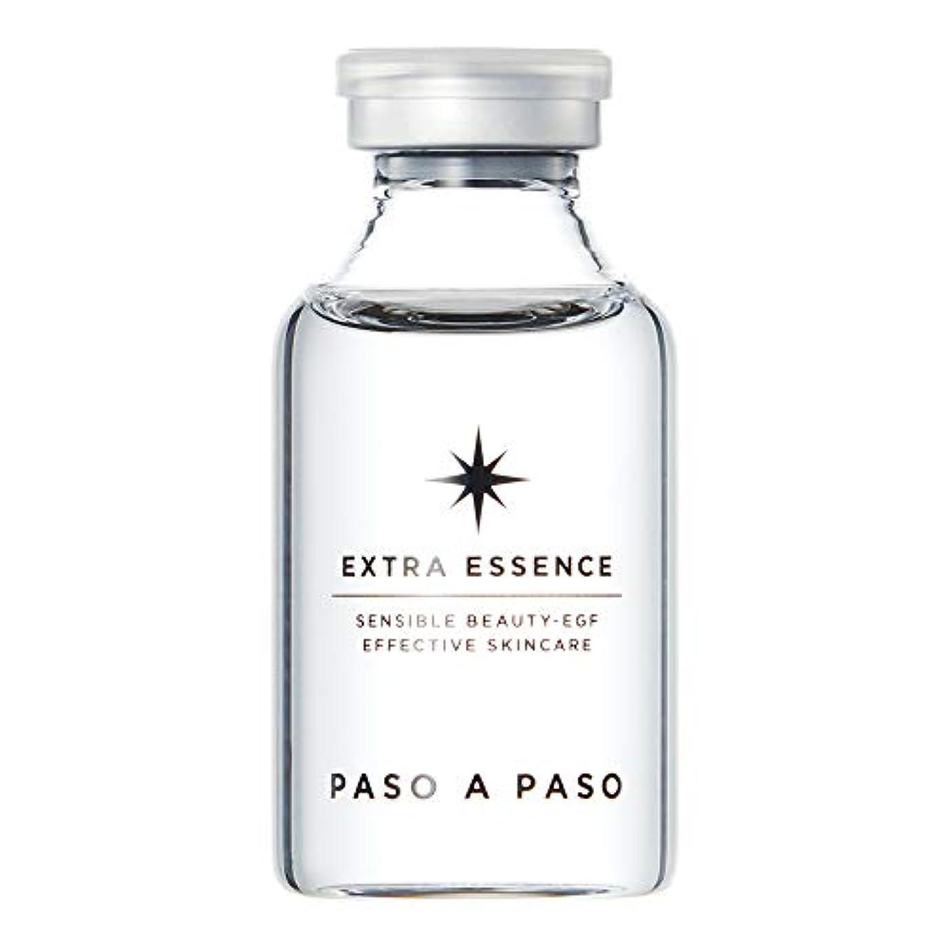 化学薬品びんナインへPASO A PASO エクストラ エッセンス 30mL【EGF配合美容液】