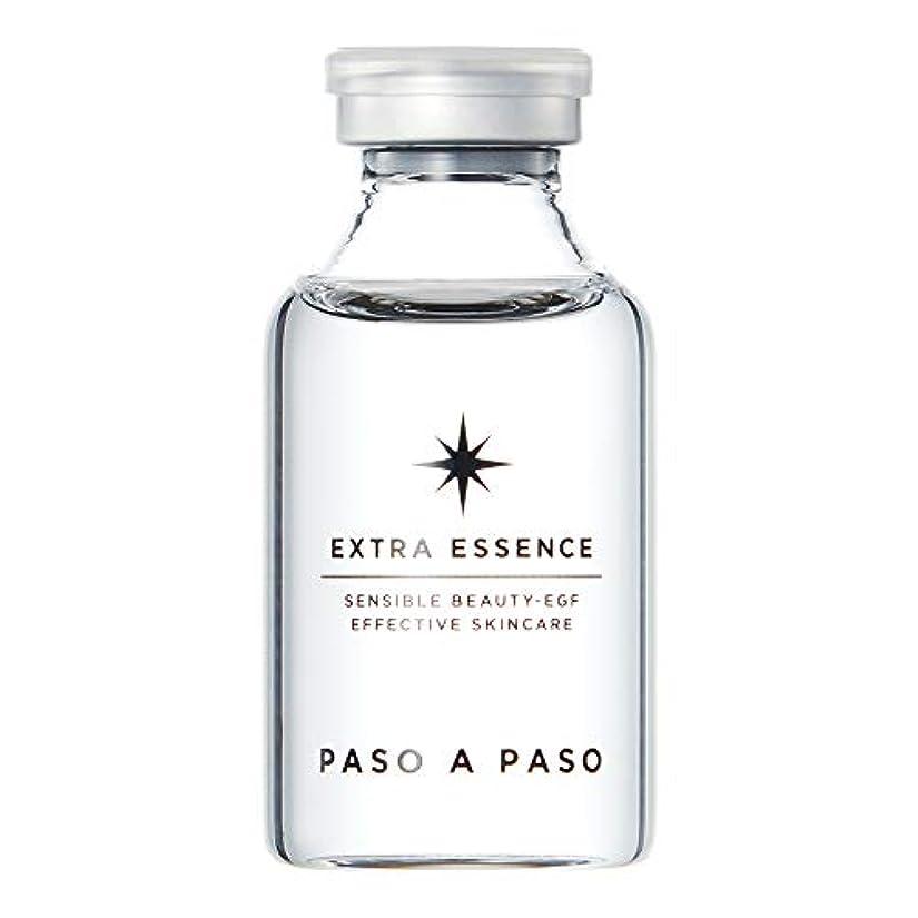 悲鳴いたずら重量PASO A PASO エクストラ エッセンス 30mL【EGF配合美容液】