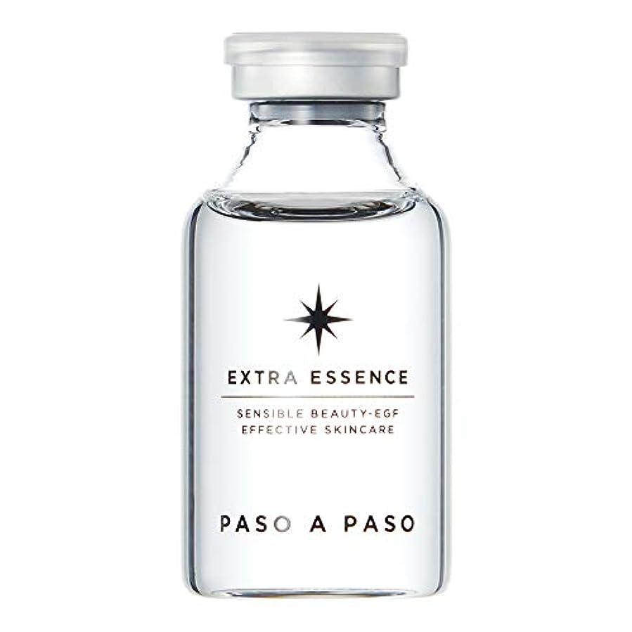 も素晴らしいですゴミ箱PASO A PASO エクストラ エッセンス 30mL【EGF配合美容液】