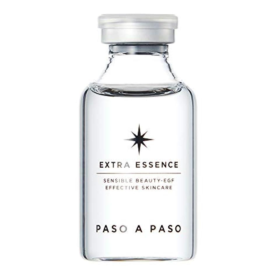 火曜日文明レルムPASO A PASO エクストラ エッセンス 30mL【EGF配合美容液】