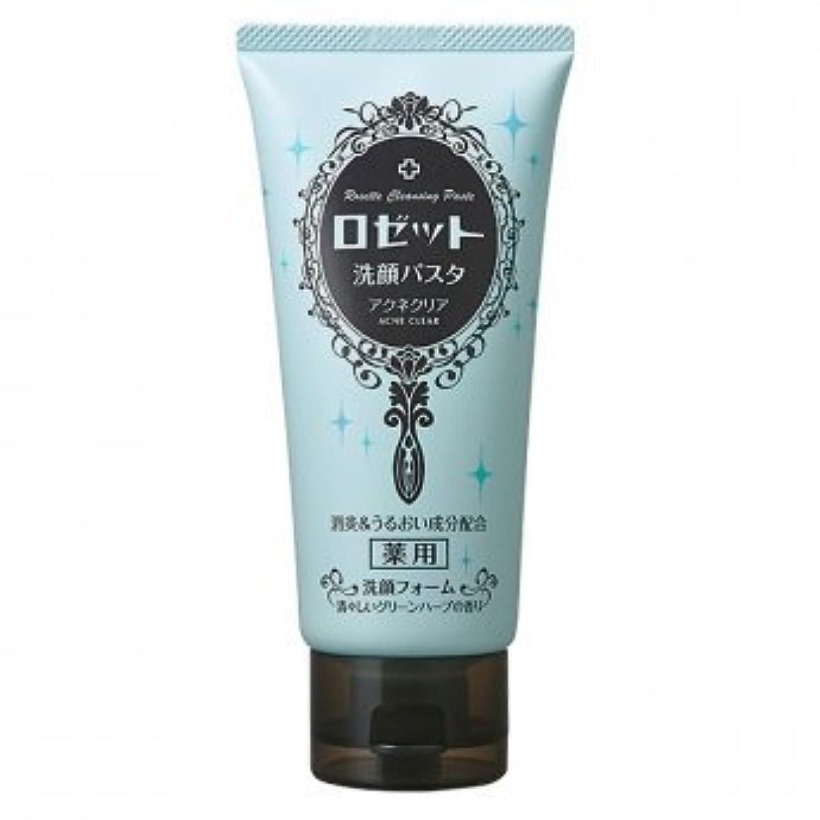 憂慮すべきスローガン少なくともロゼット洗顔パスタ アクネクリア × 3個セット