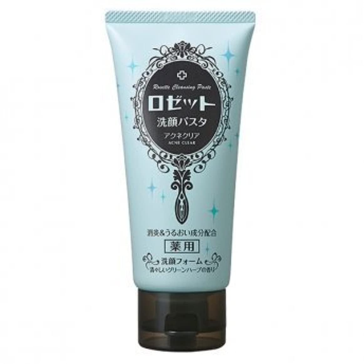 汚染残忍な詳細なロゼット洗顔パスタ アクネクリア × 3個セット